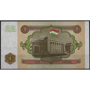Таджикистан 1 рубль 1994 - UNC