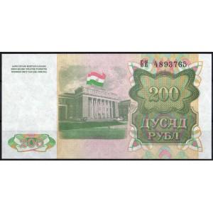 Таджикистан 200 рублей 1994 - UNC