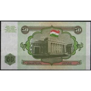 Таджикистан 50 рублей 1994 - UNC