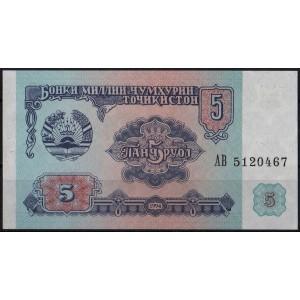 Таджикистан 5 рублей 1994 - UNC