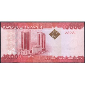Танзания 10000 шиллингов 2010 - UNC