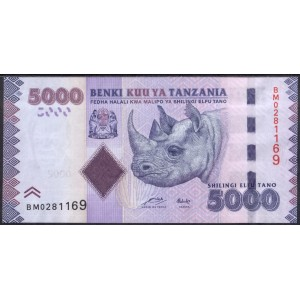 Танзания 5000 шиллингов 2010 - UNC