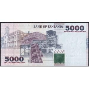 Танзания 5000 шиллингов 2003 - UNC