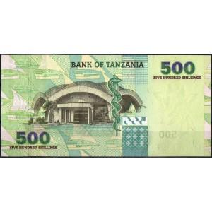 Танзания 500 шиллингов 2003 - UNC