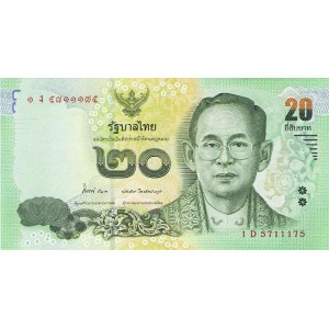 Таиланд 20 бат 2013 - AUNC
