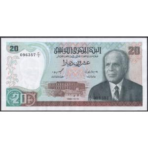 Тунис 20 динаров 1980 - UNC