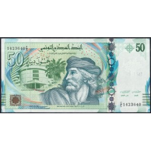 Тунис 50 динаров 2011 - UNC