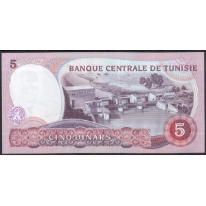 Тунис 5 динаров 1983 - UNC