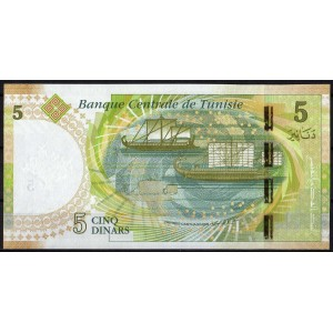 Тунис 5 динаров 2013 - UNC