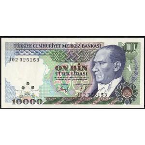 Турция 10000 лир 1989 - UNC
