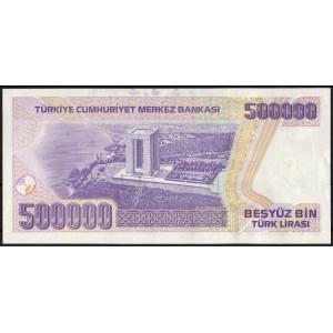 Турция 500000 лир 1998 - UNC