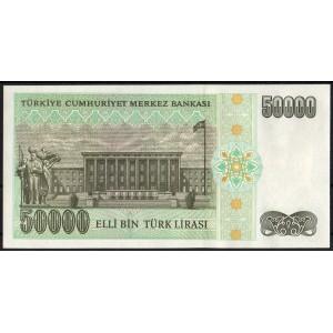 Турция 50000 лир 1995 - UNC