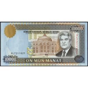 Туркмения 10000 манатов 1996 - UNC