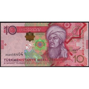 Туркмения 10 манатов 2012 - UNC