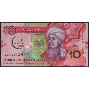 Туркмения 10 манатов 2017 - UNC