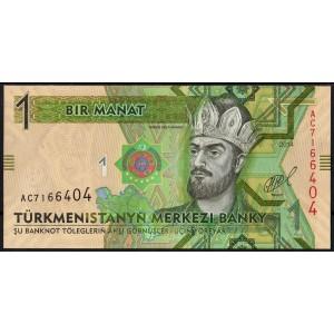 Туркмения 1 манат 2014 - UNC