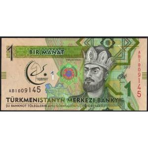 Туркмения 1 манат 2017 - UNC