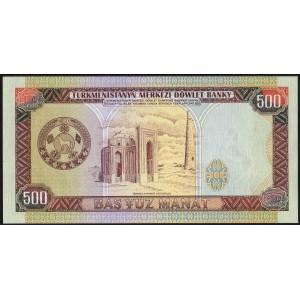 Туркмения 500 манатов 1995 - UNC