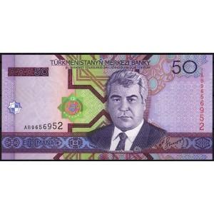 Туркмения 50 манатов 2005 - UNC