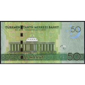 Туркмения 50 манатов 2014 - UNC