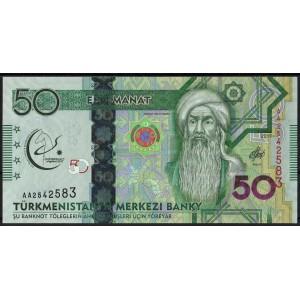 Туркмения 50 манатов 2017 - UNC