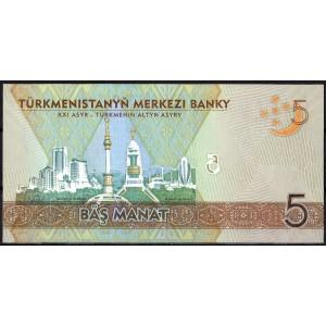 Туркмения 5 манатов 2012 - UNC