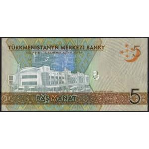 Туркмения 5 манатов 2017 - UNC
