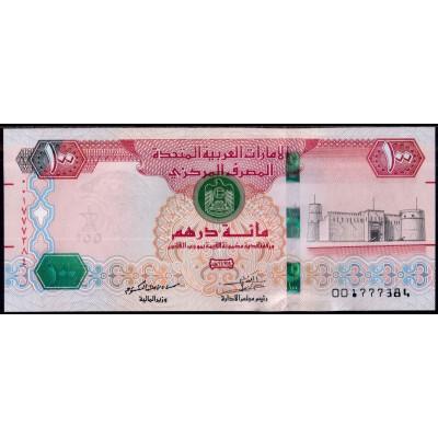 ОАЭ 100 дирхам 2018 - UNC