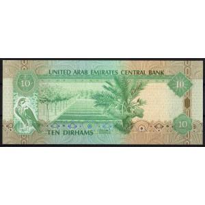 ОАЭ 10 дирхам 2009 - UNC