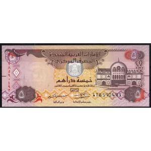 ОАЭ 5 дирхам 2015 - UNC