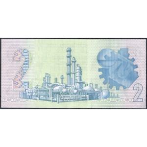 ЮАР 2 ренда 1990 - UNC