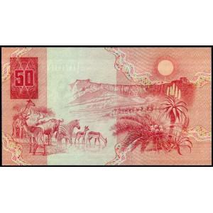 ЮАР 50 рендов 1990 - UNC