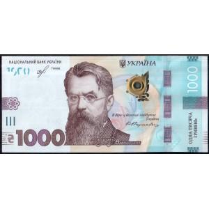 Украина 1000 гривен 2019 - UNC