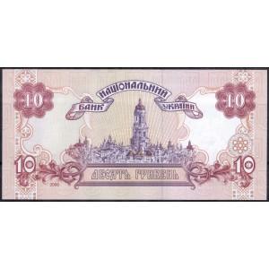 Украина 10 гривен 2000 - UNC