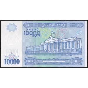 Узбекистан 10000 сумов 2017 - UNC