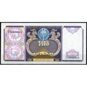 Узбекистан 100 сумов 1994 - UNC