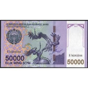 Узбекистан 50000 сумов 2017 - UNC