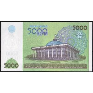 Узбекистан 5000 сумов 2013 - UNC