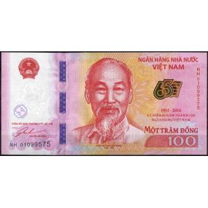 Вьетнам 100 донгов 2016 - UNC