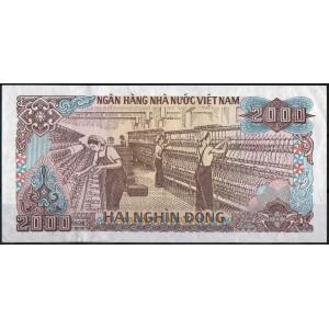 Вьетнам 2000 донгов 1988 - UNC