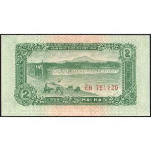 Вьетнам 2 хао 1958 - UNC