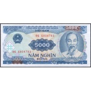 Вьетнам 5000 донгов 1991 - UNC