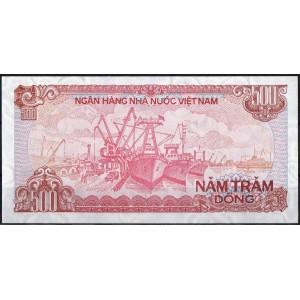 Вьетнам 500 донгов 1988 - UNC
