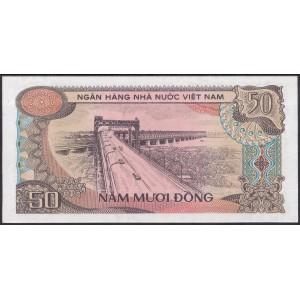 Вьетнам 50 донгов 1985 - UNC