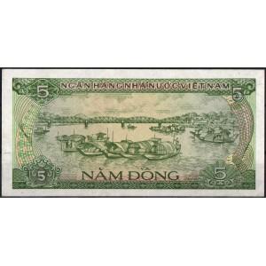 Вьетнам 5 донгов 1985 - UNC