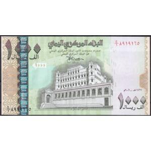 Йемен 1000 риалов 2006 - UNC