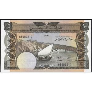 Йемен 10 динаров 1984 - UNC