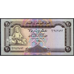 Йемен 20 риалов 1990 - UNC