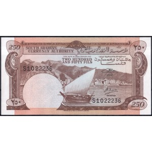 Йемен 250 филсов 1965 - UNC