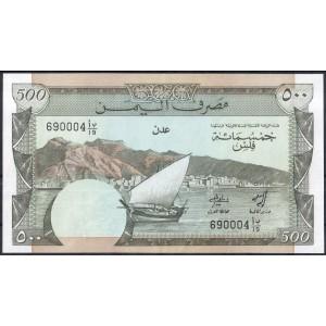 Йемен 500 филсов 1984 - AUNC